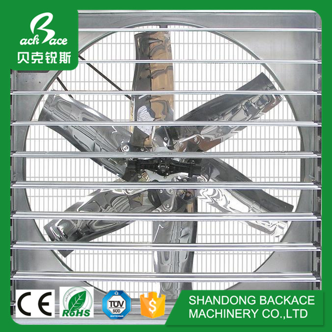 Push pull type centrifugal ventilation exhaust fan for greenhouse