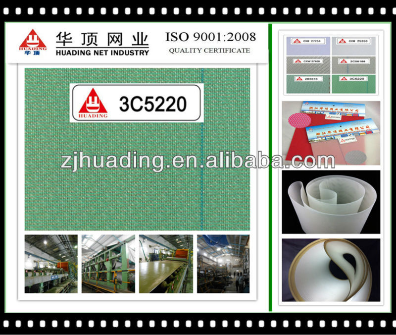 polyester forming fabric for paper making