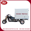 Chinese fashion popular good quality white 150cc three wheel motorcycle with preserving heat cargo