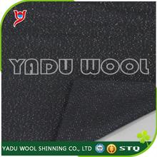 YD-14-072 synthetic wool fabrics, tr wool fabric t80 r20, superfine wool fabric