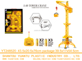 Professional 4 channel radio control tower crane toys