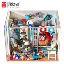 Wooden toys educational dollhouse miniatures furniture wood modern
