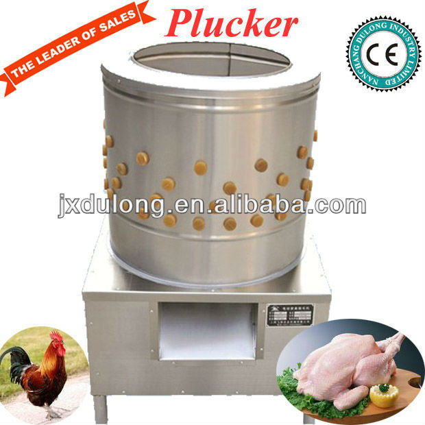 CE approved DL-55 on sale electric automatic poultry turkey, duck plucker for sale pigeons plucker