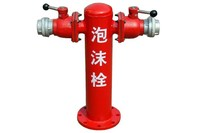 2015 new product foam fire hydrant dn100