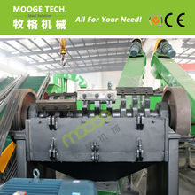 Cross-Cut Type S-1200 PET Plastic Bottle and Can Crusher