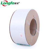 Top quality in stock polyester metal packaging banding straps