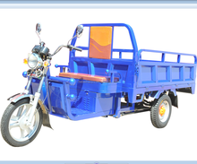 Electric Tricycle for cargo loading handicapped