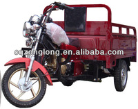 cheap motor tricycle with good quality