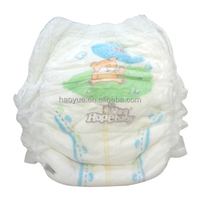 new products hope baby diaper pants M/L SIZE disposable baby pants manufacturer in China