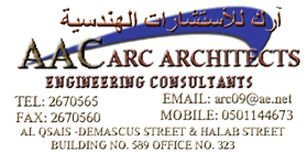 AAC ENGINEERING CONSULTANCY