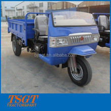 Diesel tricycle three wheel for cargo