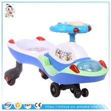 2017 Hot sale beautiful kids swing car / children swing car / happy swing car with low price made in China