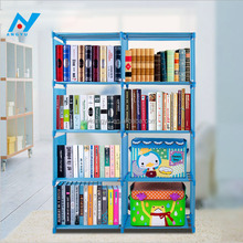 Book and storage with metal cabinet shelf support
