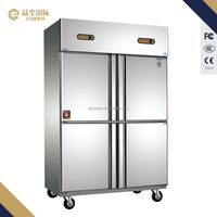 4 doors /1000L/double temperature double compressor stainless steel kitchen equipment commercial refrigerator freezer