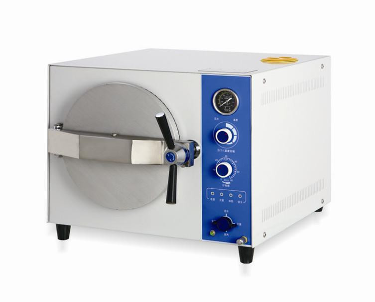 4~6 minutes rapidly tabletop steam sterilizer / autoclave PTS-XB20J/XB24J