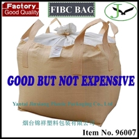 100% polypropylene pp cheap plastic bulk feed bag