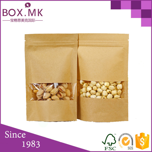 High Quality Aluminum Foil Lined Kraft Paper Bag