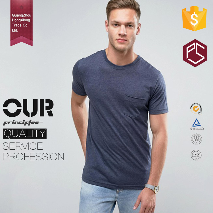 China online shopping manufacture 180g 100% cotton summer slim fit man's plain t shirts wholesale