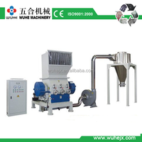 plastic crusher and shredder pet bottle crushing plant with price