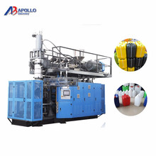 China plastic HDPE blwoing cap blow moulding machine factory