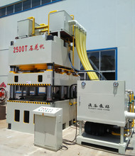 steel metal door frame press embossing machine 3000ton