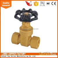 (2C-JELLY239) Gate Valve Brass Water Flow Control Valve Water Valve