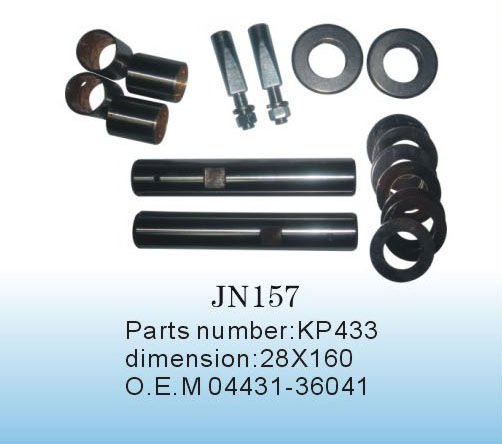 King Pin Kit KP422