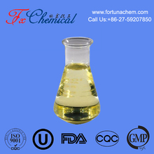 EP/USP/BP standard Vitamin E acetate/ Tocopheryl acetate CAS 7695-91-2 with factory price