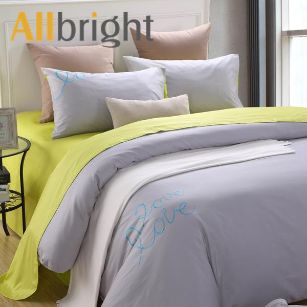 bedding set manufacturer ALLBRIGHT wholesale bedding plain style bed duvet covers