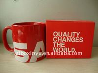 Red color Display box with full color print for mug