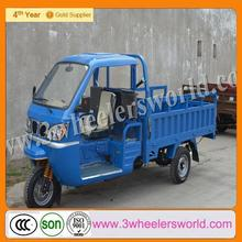 Chongqing New Indian Bajaj Three Wheeler tvs Tricycle Price