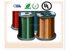 Search China supplier of aqua copper clad aluminum wire for motor winding