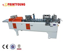 ZH-500 Automatic mini small box folder gluer machine