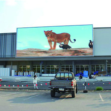 high quality digital billboards display board p10 outdoor led large screen display