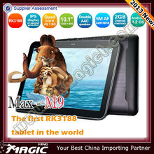 2013 New kind PiPo M9 3G quad core tablet pc