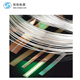 New Electrical Contact Composite Silver Copper Bimetal Strip