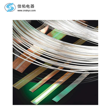 electrical contact composite silver copper bimetal strip