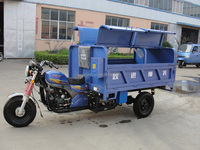 3 wheel load 5ton dump climbing tricycle for cargo