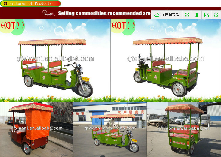 India Auto Rickshaw,1000W Motor Tricycle With High Quality