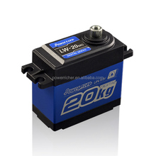 20KG Metal Gear Digital Coreless Servo for RC Hobby