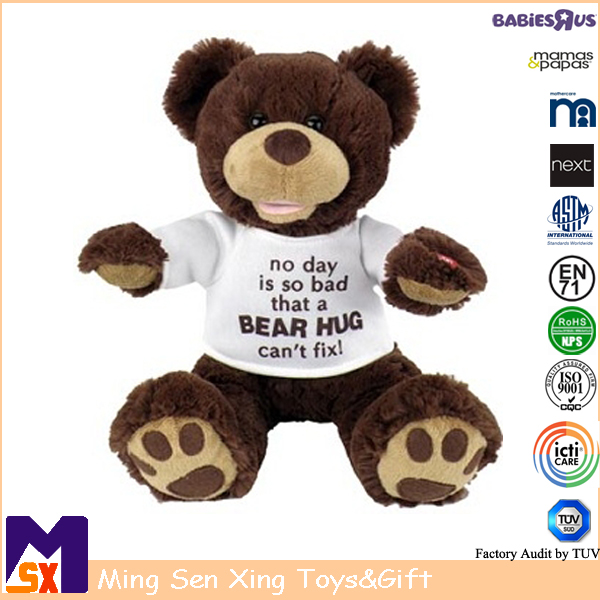 20cm brown soft plush teddy bear with printed white t-shirt