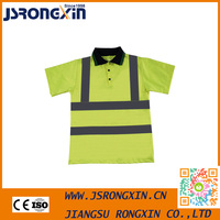 Reasonable price professional high visibility garments