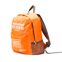 earthquake emergency survival gear kit first aid back packs