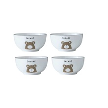 Customized Logo sgs certification salad bowl mixing bowl set,ceramic food <strong>container</strong> with plastic lid