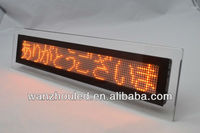 Wanzhou hot sale P10 outdoor scrolling/running/moving text/message led display sign