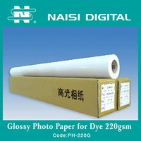 a4 size glossy inkjet fujifilm photo paper 220gsm