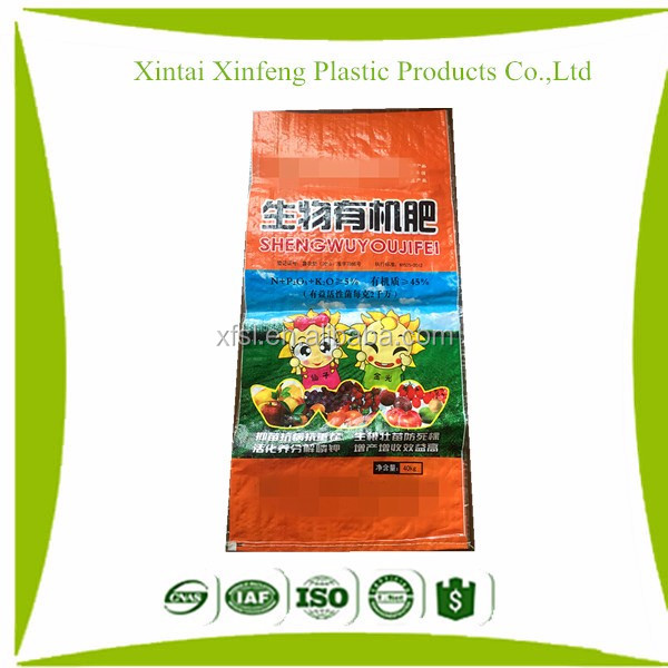 Top Quality 50kg empty fertilizer woven bags for sale
