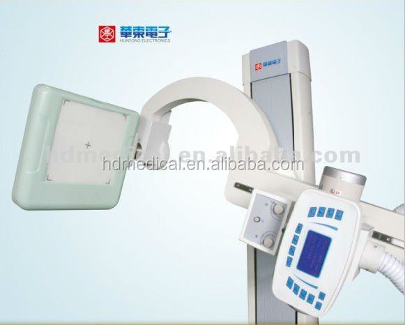 High Frequency Digital X Ray/Digital Radiographic DR Xray Machine for orthopaedic Clinic radiography for Mobile X-ray Equipment