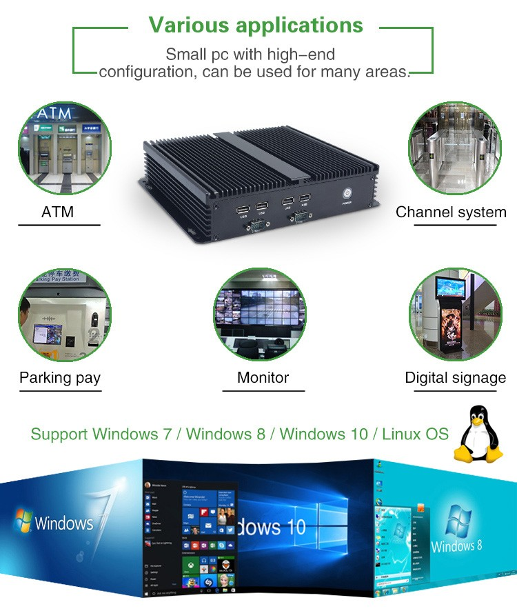 New compact embedded PC 1LAN 6COM J1900 quad core industrial pc