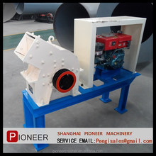 2015 New type and hot sale mini diesel engine rock crusher